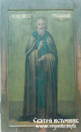 Сказание о чудесах преподобного Саввы