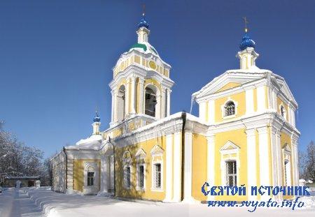 Храм Иоанна Богослова деревня Могильцы