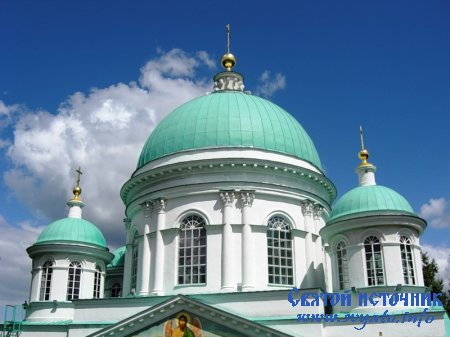 Храм Иоанна Предтечи в Сарове
