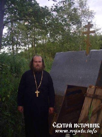 Родник, святой источник иконы Божией Матери Троеручица село Меньщиково