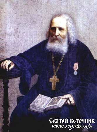 Преподобный Варнава Гефсиманский Чудотворец