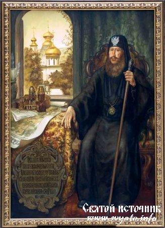 Никон, Патриарх Московский и всея Руси