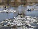 Река Малиновка