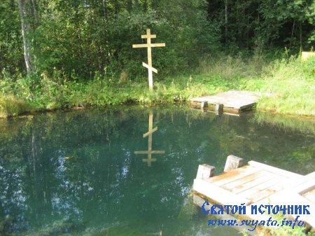 Родник Мшенский, святой источник иконы Казанской Божией Матери деревня Мшенцы