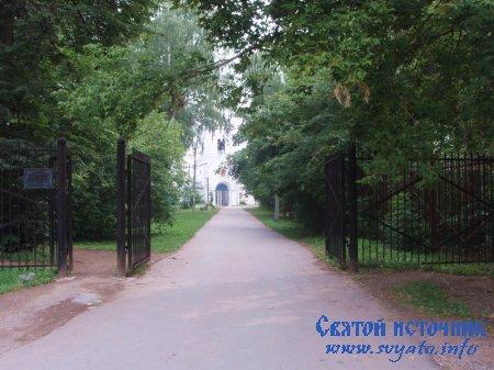 Богородичный Пантелеимонов Щегловский мужской монастырь город Тула