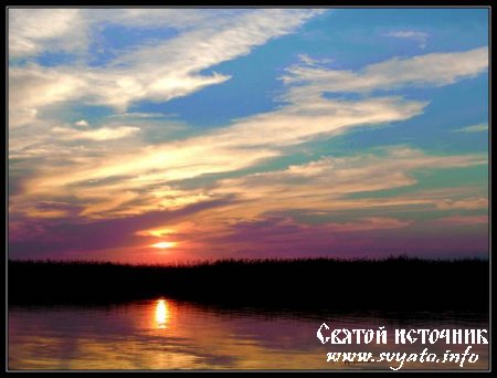 Река Маныч