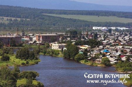 Водные ресурсы района имени Полины Осипенко