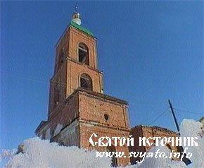 Церковь мучеников Космы и Дамиана Ассийских село Съезжее