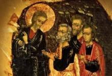 Избрание Двенадцати Апостолов