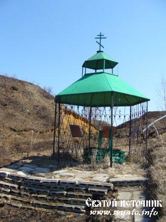 Родник, святой источник преподобного Иллариона Троекуровского у села Головинщино