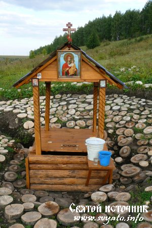 Родник, святой источник Смоленской иконы Божией Матери деревня Верхнее Брусланово