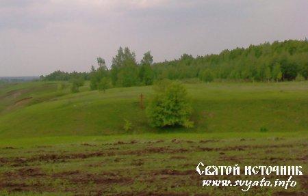Родник, святой источник Казанской иконы Божией Матери деревня Степановка