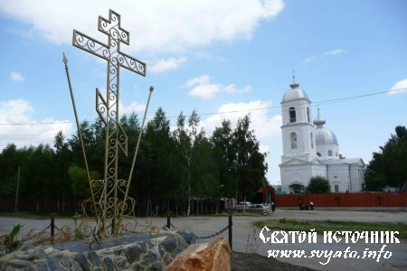 Родник, святой источник Николая Угодника село Ожога