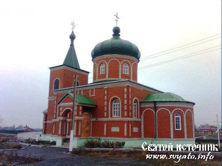 Родник, святой источник Николая Чудотворца село Никольское