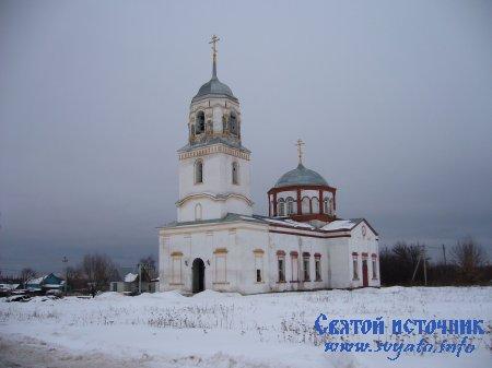 Родник, святой источник Параскевы Пятницы село Подгорное