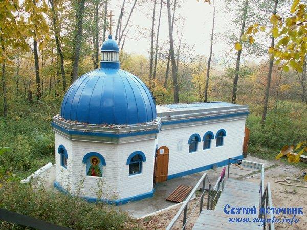 Родник, святой источник мученика Вонифатия село Спас-Купалище