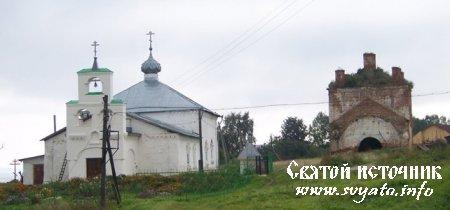 Колодец преподобного Макария Унженского, Желтоводского чудотворца (утерянный) село Решма