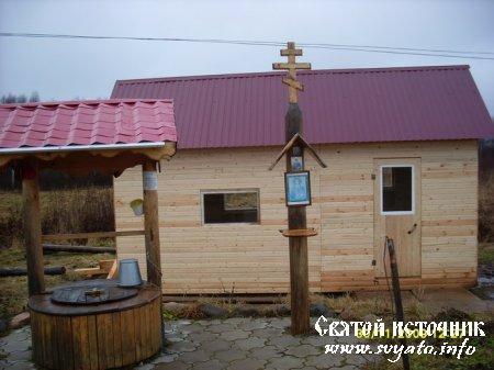 Родник, святой источник Димитрия Солунского деревни Подол
