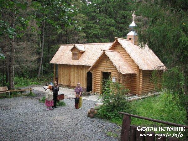 Родник, святой источник Никола ключ у деревни Белоглазово