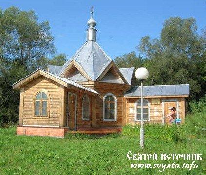 Родник, святой источник преподобного Макария Жабынского, Белевского Чудотворца деревня Жабынь