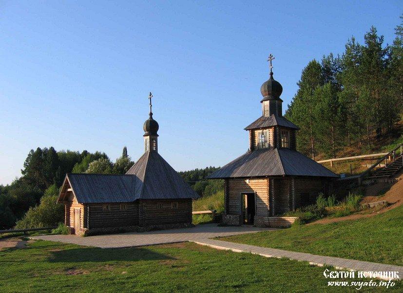 Родник, святой источник во имя Николая Чудотворца село Великорецкое