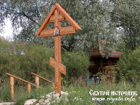 Родник «Явленный», святой источник Явления Пресвятой Богородицы у села Кременки