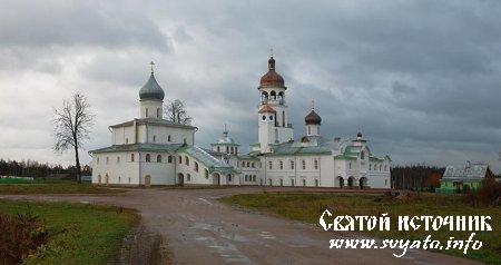 Иоанно Богословский Крыпецкий мужской монастырь деревня Крипецкий Монастырь