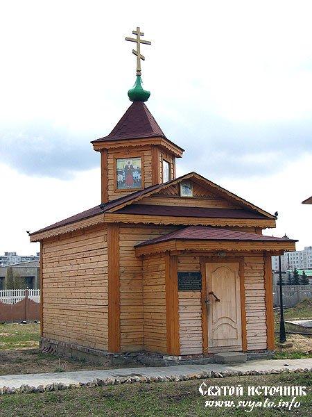 Святой источник блаженной Ксении Петербургской город Казань